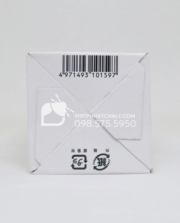 vien-uong-tinh-chat-ginkgo-biloba-bo-nao-barcode