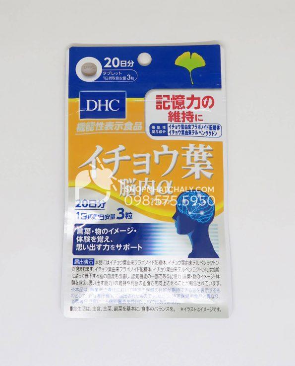 Thuốc bổ não DHC Nhật Bản 60 viên 20 ngày