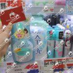 Dao cạo Schick Intuition được Shop Nhật Chaly xách tay trực tiếp từ Nhật