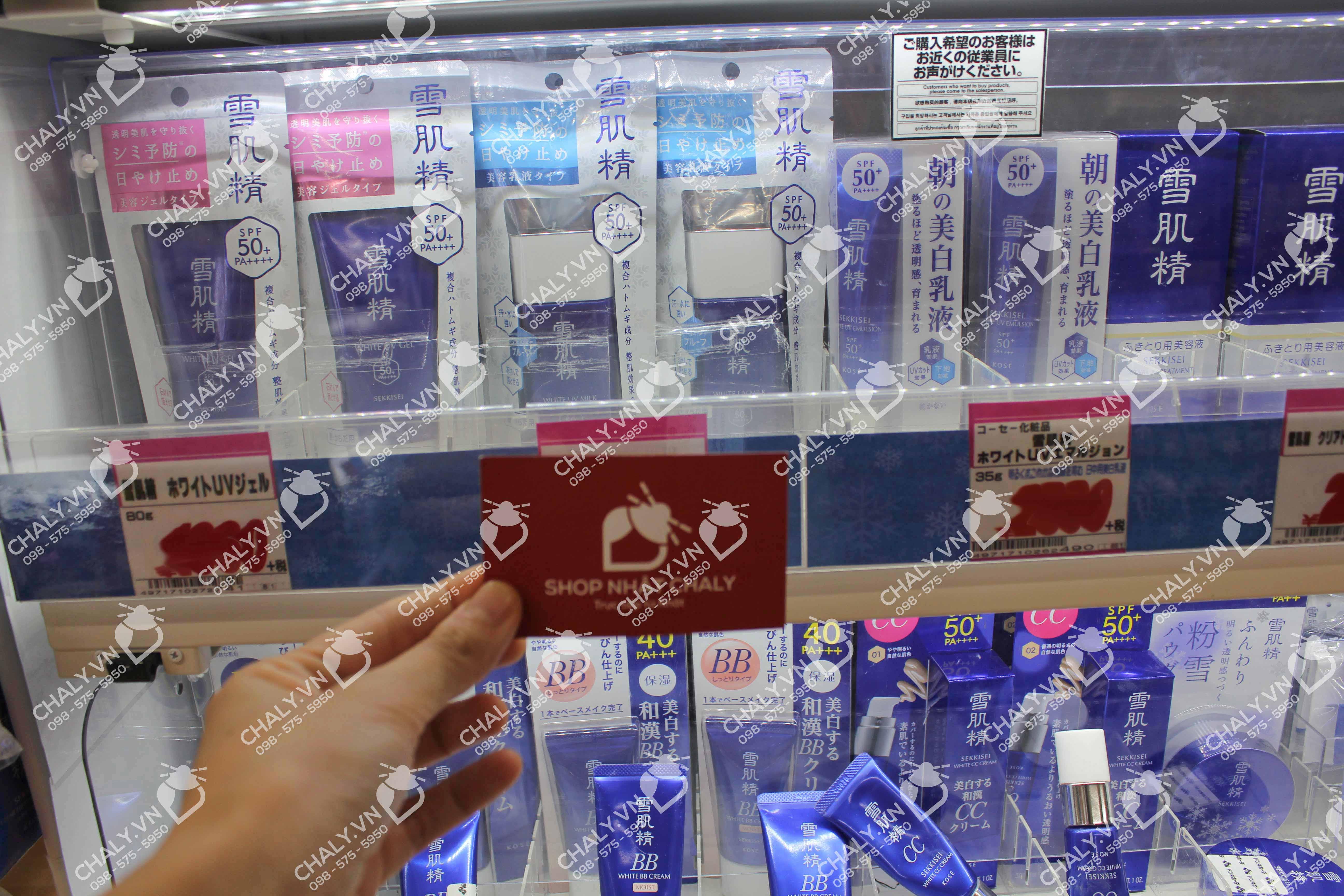 Mỗi tuýp kem chống nắng Kose milk 60g đều được Shop Nhật Chaly mua trực tiếp và gửi về, đảm bảo chính hãng
