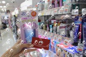 Kem chống nắng Skin Aqua Tone Up Color Control được Shop Nhật Chaly xách tay trực tiếp từ Nhật