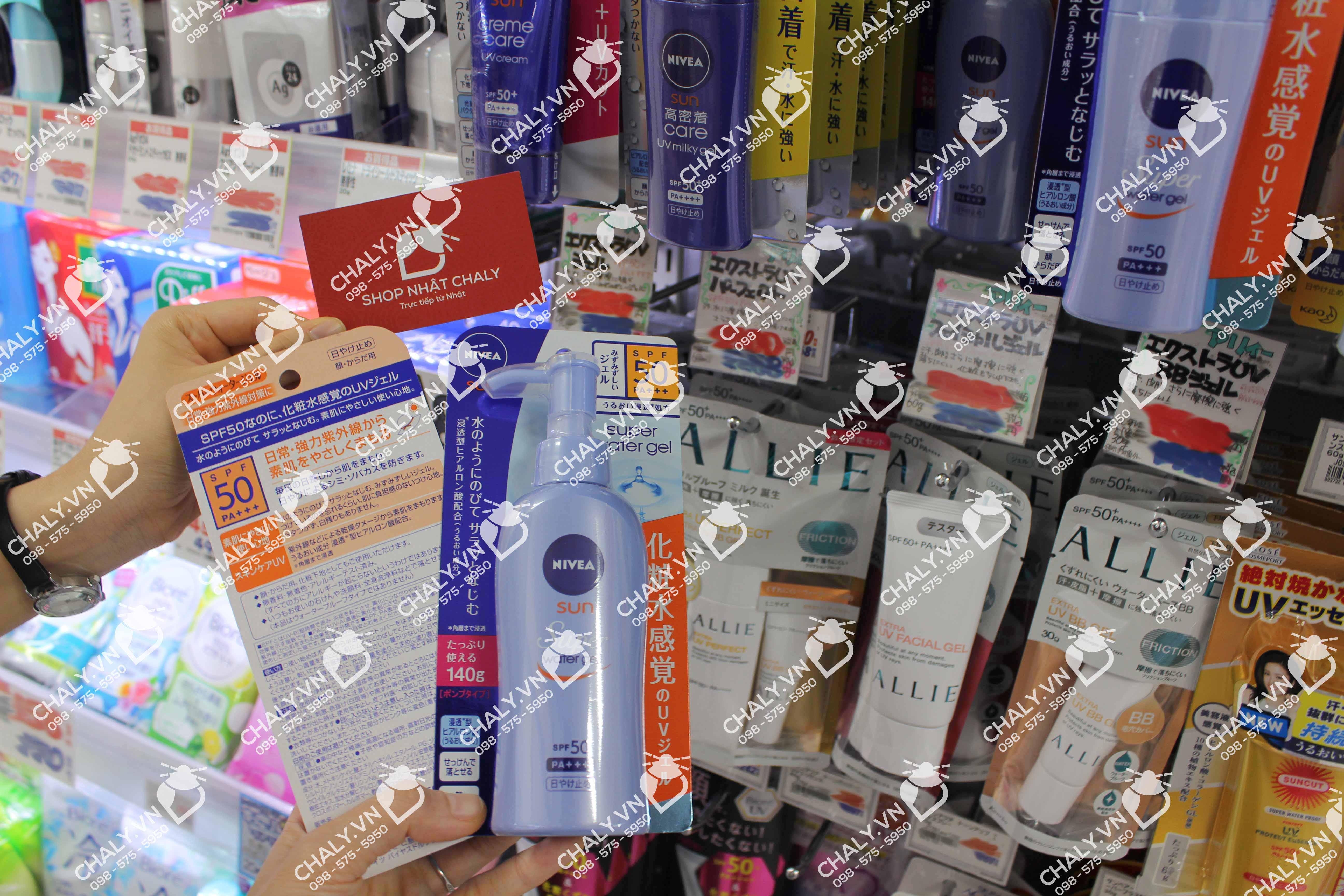 Nivea sun super water gel spf 50 pa+++ được Chaly xách tay trực tiếp từ Nhật Bản. Là kem chống nắng nội địa Nhật chuẩn