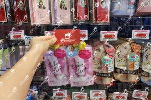 Mỗi tuýp kem Baby Pink đều được Shop Chaly xách tay trực tiếp từ Nhật Bản
