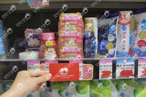 Cả kem Organic Rose skin conditioning gel và nước hoa hồng Organic Rose đều được Chaly xách tay trực tiếp từ Nhật