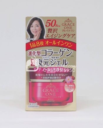 kem-chong-lao-hoa-chuyen-sau-u50-kose-grace-one-perfect-gel-cream-collagen-ex