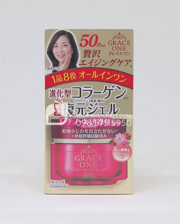 Kem chống lão hoá tái tạo da Kose Grace One Perfect Gel Cream (Repair Gel EX)