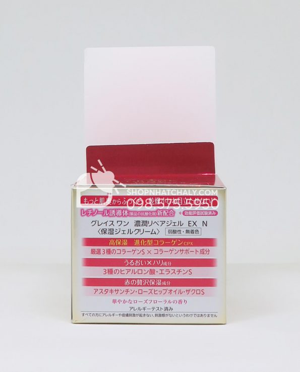 kem-chong-lao-hoa-chuyen-sau-u50-kose-grace-one-perfect-gel-cream-collagen-ex-sp