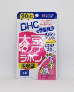 Viên tinh chất mầm đậu nành DHC 20 ngày