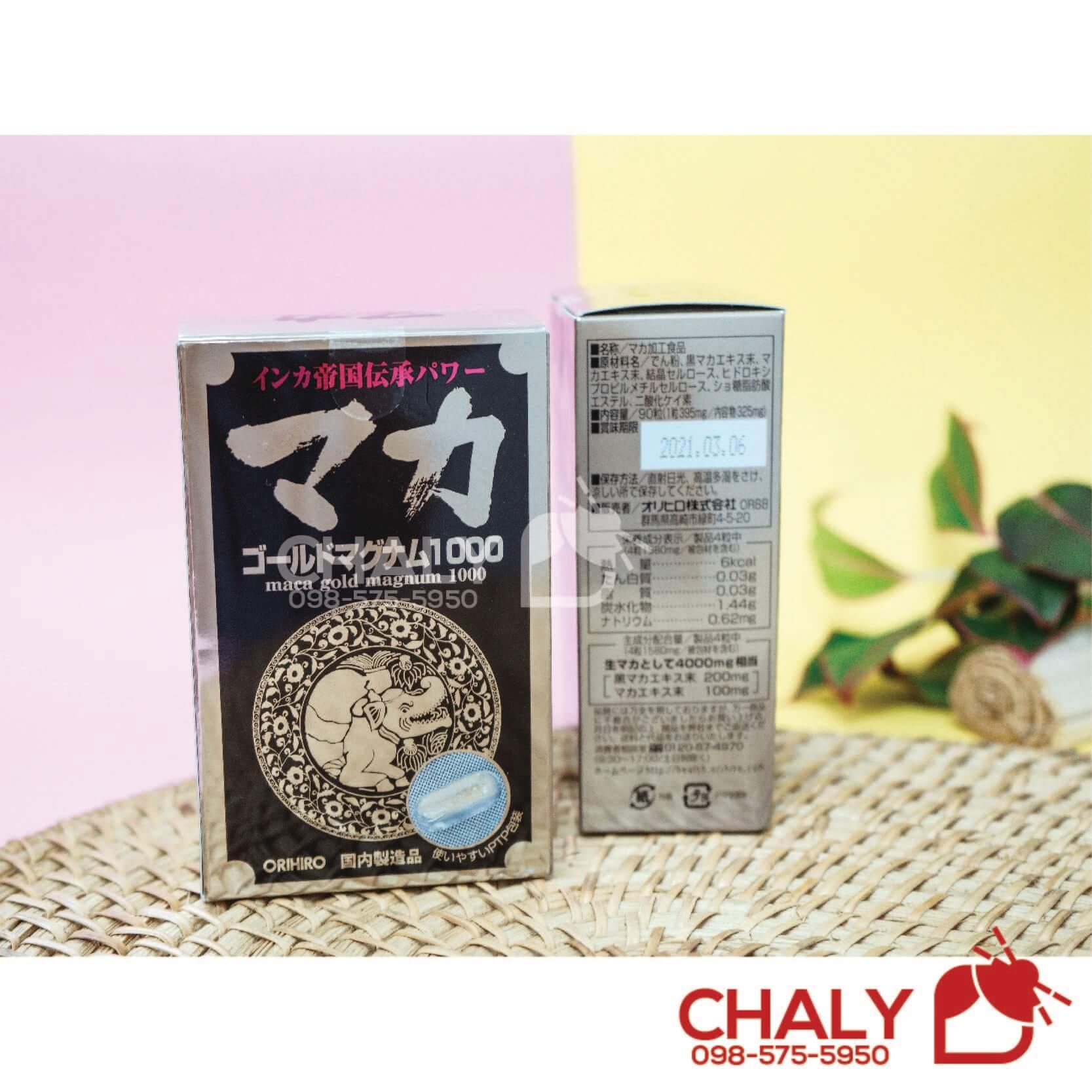 Viên Orihiro Maca Gold Magnum 1000 Nhật Bản