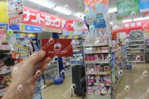 Namecard Chaly tại chuỗi Sundrug - chuỗi siêu thị hoá mỹ phẩm rất lớn của Nhật. Chaly xách tay hàng Nhật trực tiếp từ Nhật