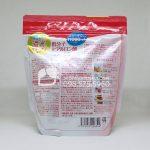 bot-collagen-hyaluronic-acid-orihiro-11000mg-30-ngay-nhat-ban-barcode