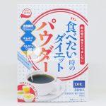 Bột giảm cân Dietary Fiber DHC Diet Powder 30 gói Nhật