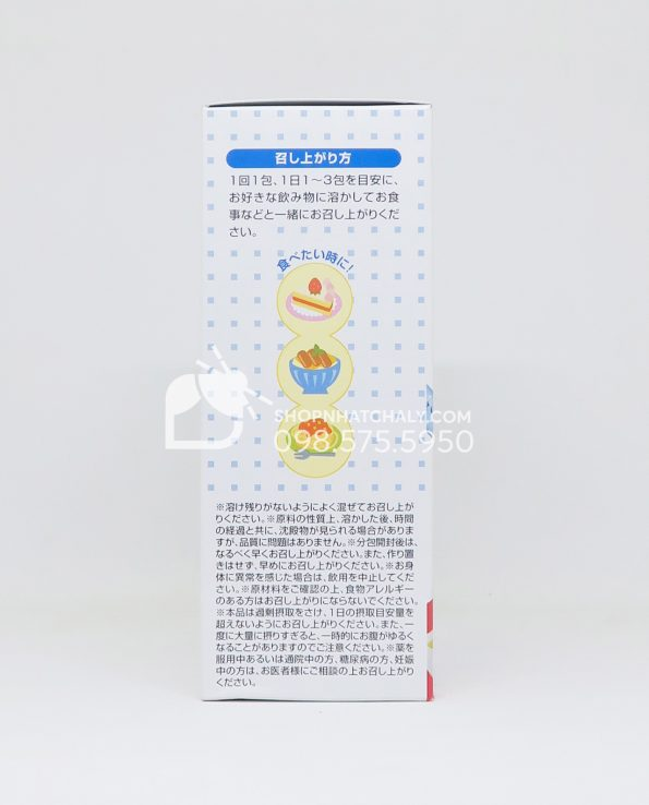 bot-giam-can-dietary-fiber-dhc-diet-powder-30-goi-nhat-thong-tin-sp2