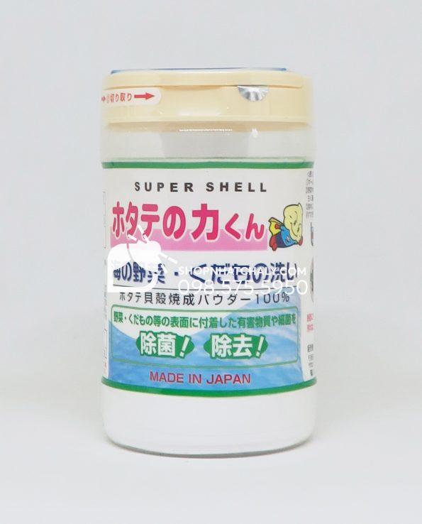 Bột rửa trái cây rau củ quả Hotate no Chikara Nhật