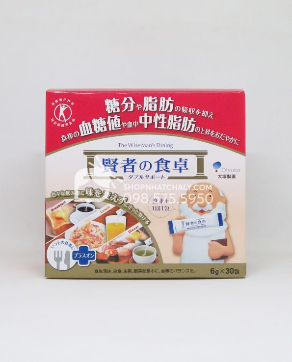 Hỗ trợ điều trị tiểu đường Kenjya-no-shokutaku của Nhật