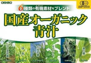 Bột Aojiru của Orihiro đạt chuẩn nông nghiệp JAS Nhật Bản. JAS là chứng nhận sản phẩm nông nghiệp hữu cơ (organic), đạt độ lành và an toàn tuyệt đối cho người Nhật (chữ JAS được in góc trên bên trái)