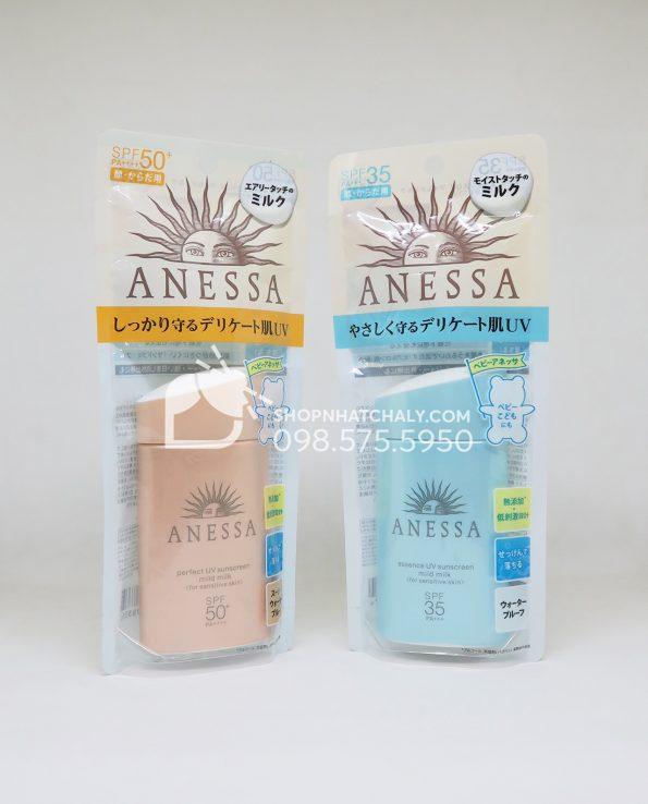 Kem chống nắng Anessa Mild Milk Shiseido Nhật Bản