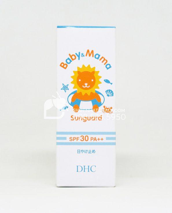 Kem chong nang DHC Baby Mama Sunguard Nhat mau moi 2021