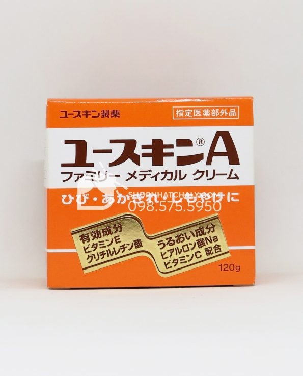 Kem dưỡng ẩm trị nứt nẻ chàm ngứa chân tay Yuskin A Medical Cream Nhật
