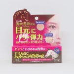 Kem dưỡng mắt dầu ngựa Cosmetex Roland Loshi Horse Oil Eye Cream Nhật