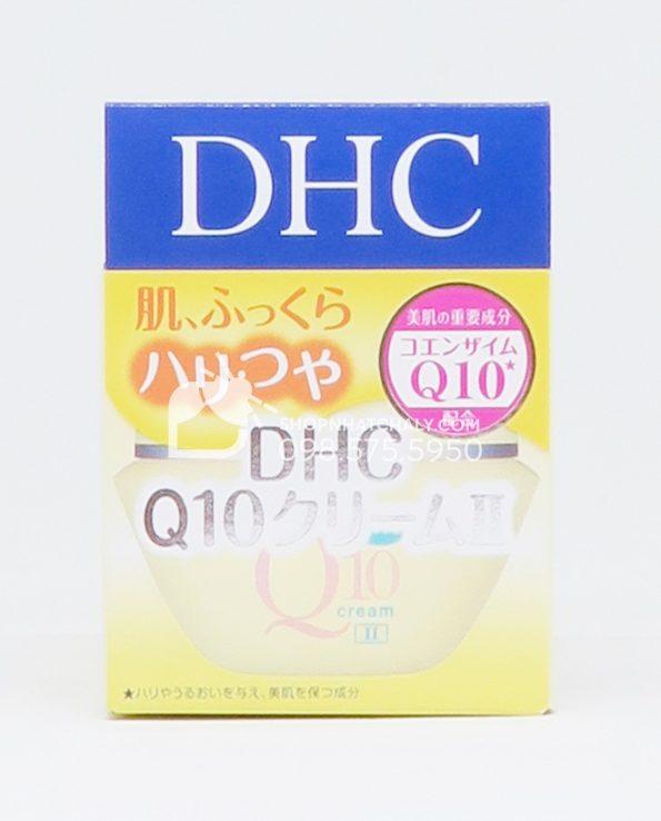 Kem dưỡng trắng chống lão hoá DHC Olive Coenzyme Q10 Nhật