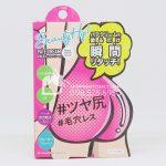 Kem make up che phủ thâm mông Cogit Nhật Bản