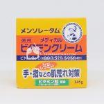 Kem trị nứt nẻ tay chân Rohto Mentholatum Medical Cream Nhật