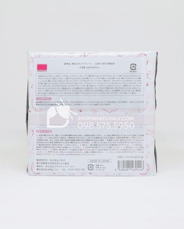 Mặt nạ buổi sáng Quality 1st Speedy Skin Care Morning Nhật Bản-thông tin sp
