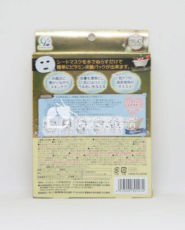 Mặt nạ sủi bọt thải độc trắng da Vitamin C Cotton Laboratory Nhật
