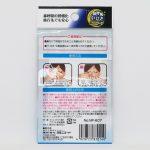 Miếng dán chống ngáy Nhật Bản