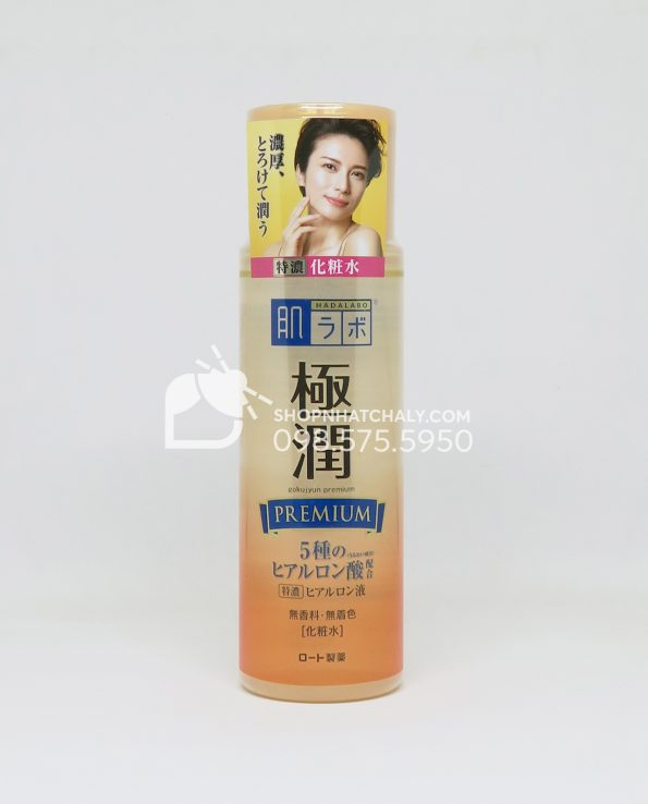 Nước hoa hồng dưỡng ẩm chuyên sâu đặc biệt Hada Labo Premium 5 loại Hyaluronic Acid