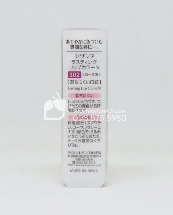 son-li-cezanne-lasting-lip-color-so-302-tong-hong-dau-tay-thong-tin-sp