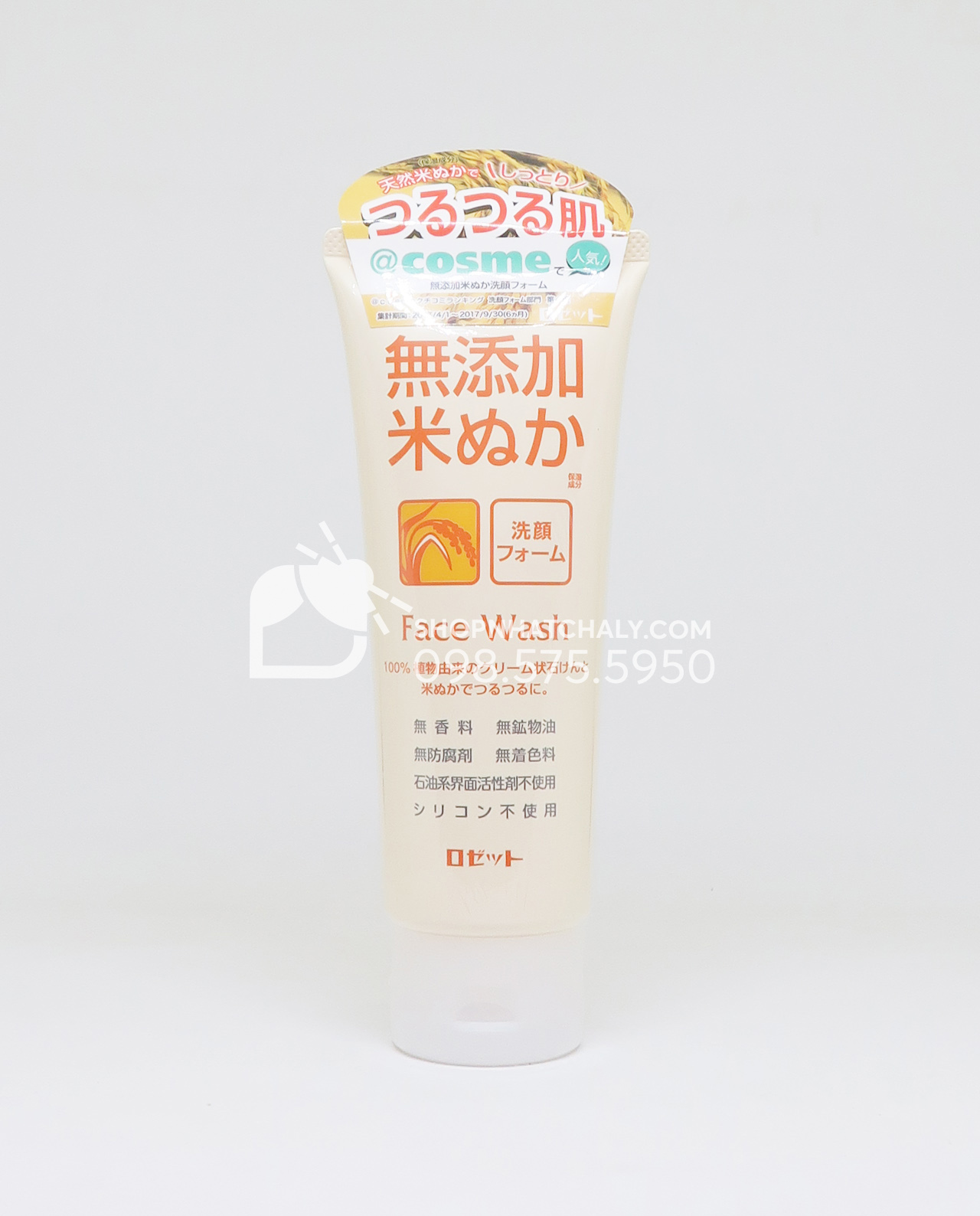 Sữa rửa mặt cám gạo cho da nhạy cảm Rosette Face Wash Nhật