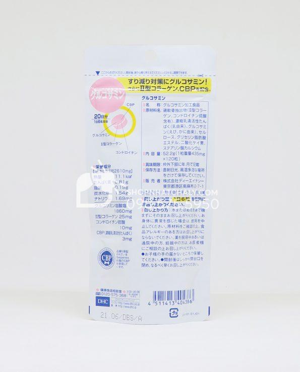 Viên uống bổ khớp Glucosamine DHC Nhật 120 viên 20 ngày