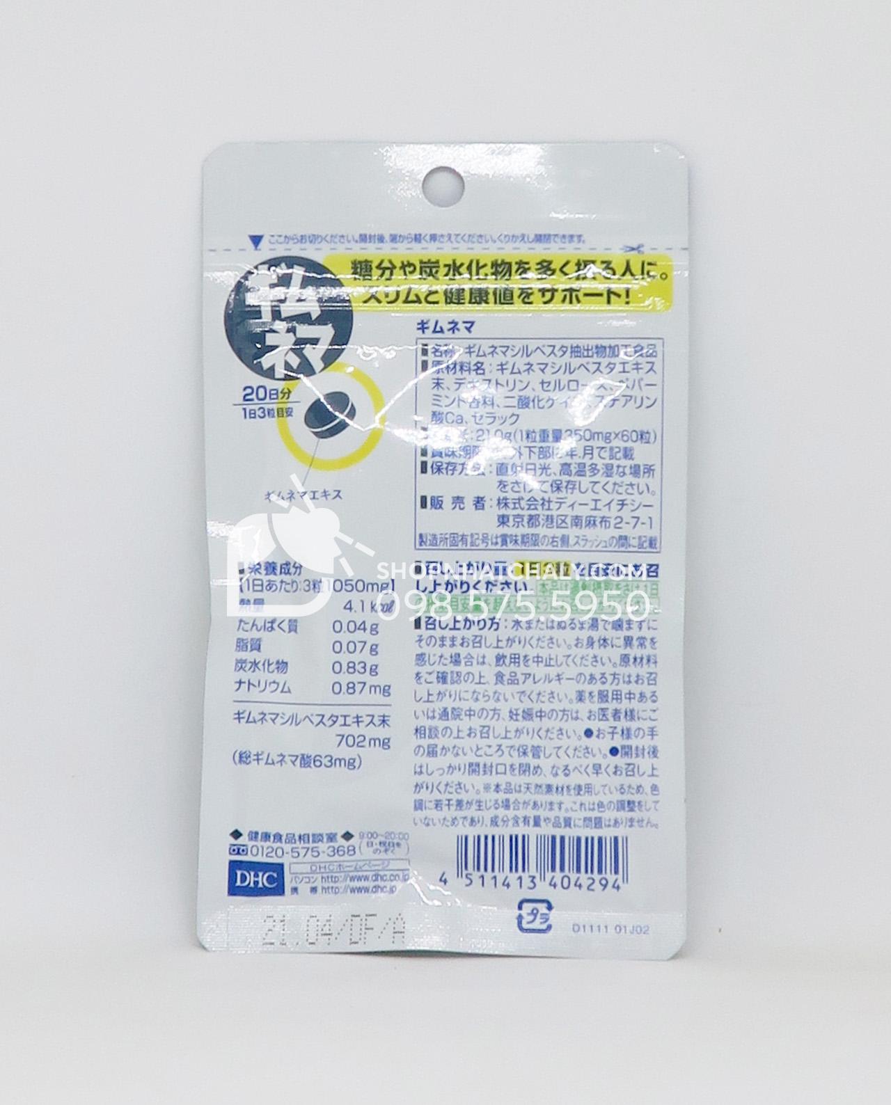 Viên uống cân bằng đường huyết DHC Gymnema Nhật -thong tin sp