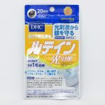 Viên uống chống ánh sáng xanh DHC Lutein 20 viên 20 ngày