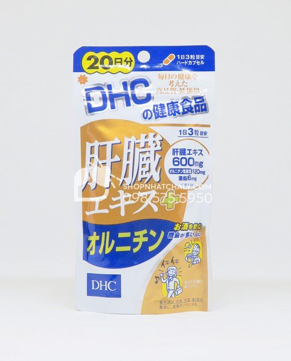 Viên uống giải độc gan DHC Nhật