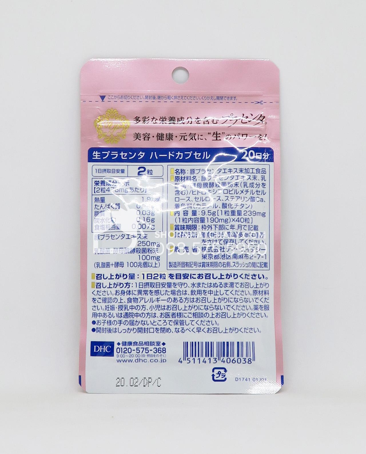 Viên uống nhau thai tươi DHC Fresh Placenta 40 viên 20 ngày