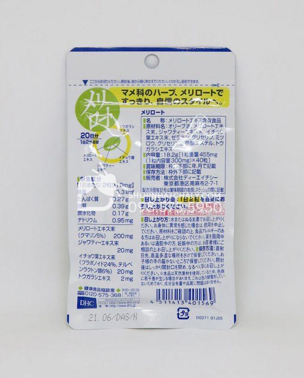 vien-uong-thon-gon-dui-dhc-melilot-nhat-ban-40-vien-barcode