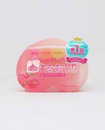 xa-bong-tri-tham-mong-pelican-hip-care-soap