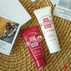 Kem dưỡng tay Shiseido nội địa Nhật