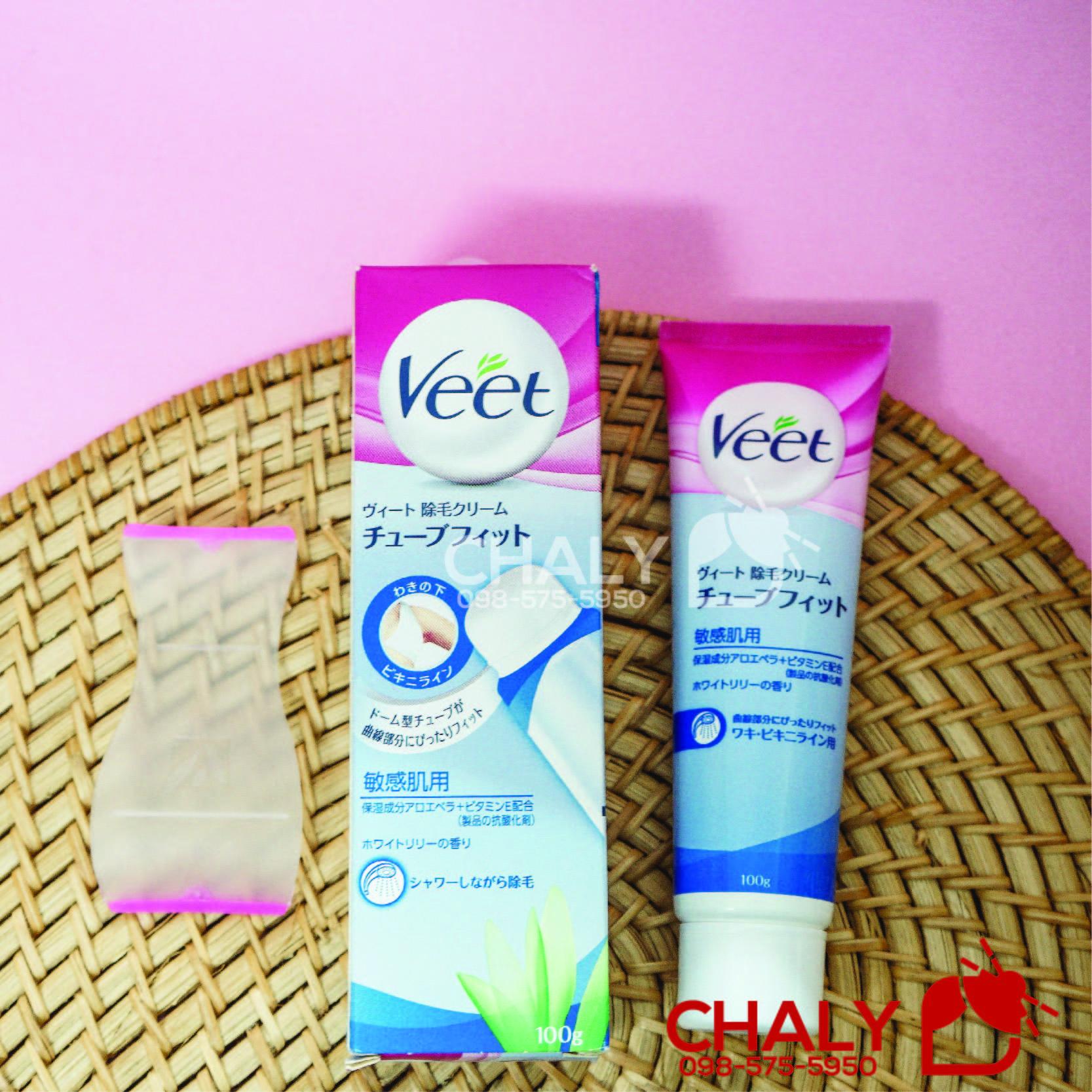 Kem tẩy lông vùng kín Veet của Nhật được thiết kế riêng để dùng cho vùng da nhạy cảm như vùng kín (nách, bikini ..)