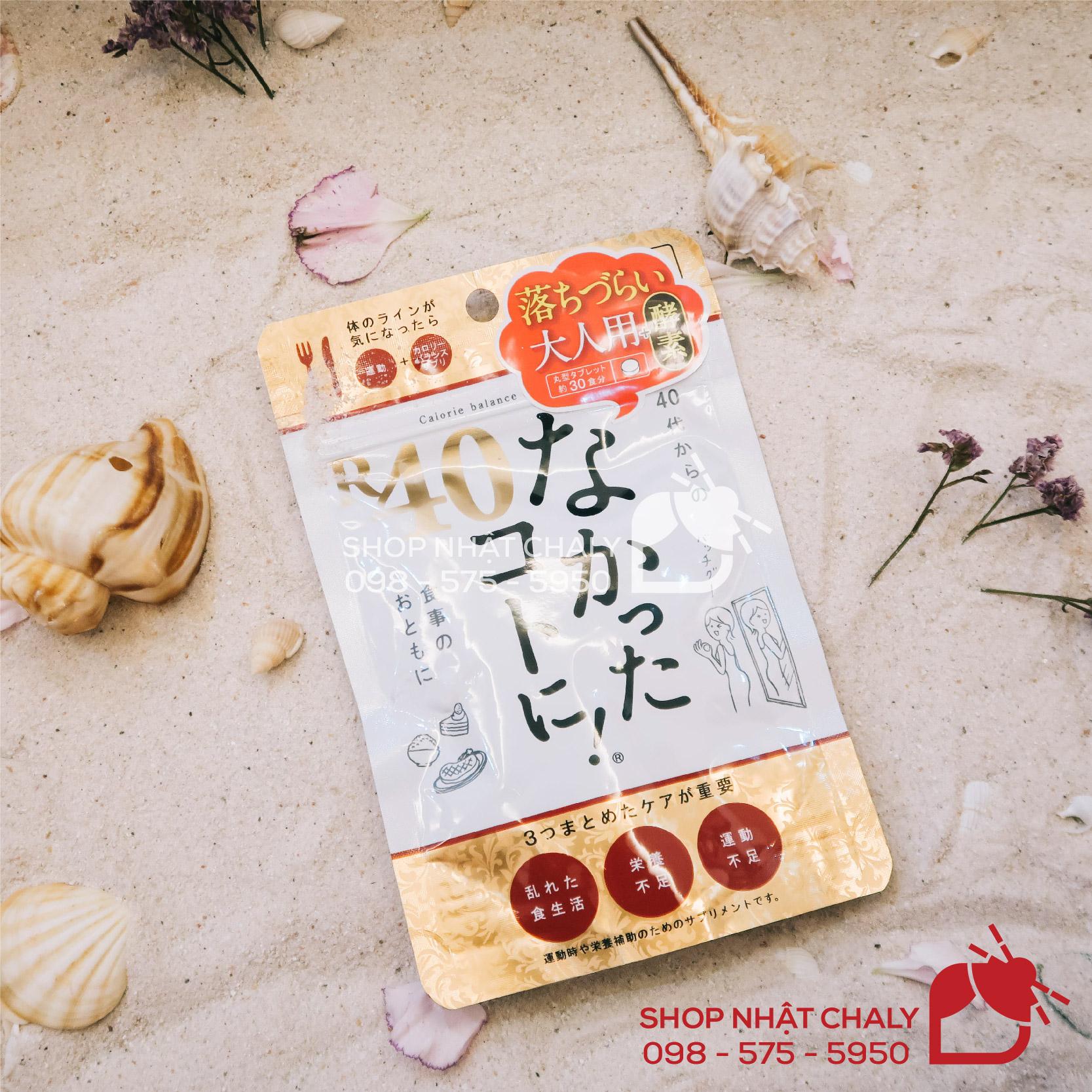 Viên thuốc giảm cân Nhật Bản Nakatta Kotoni R40 màu vàng là thuốc chống hấp thụ calorie được review cực cao tại Nhật, dành riêng cho cơ địa khó giảm