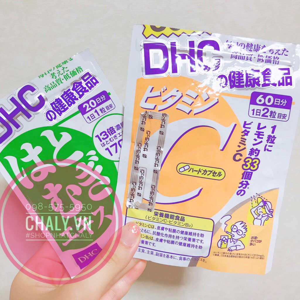 Viên trắng da và Viên Vitamin C của DHC thường được uống chung để dưỡng trắng mờ thâm sạm nhanh hơn