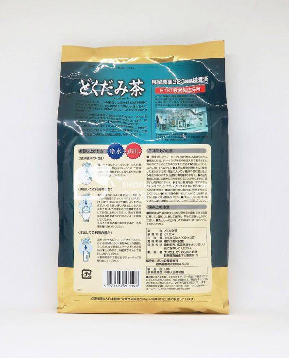 Trà rau diếp cá thải độc Orihiro Dokudami 60 gói Nhật Bản-thông tin sp