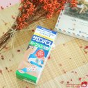 Dầu nóng xoa bóp Salonpas Nhật Bản giúp trị đau xương khớp hiệu quả