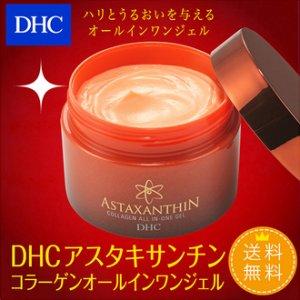 Kem dưỡng da DHC Astaxanthin Collagen All-in-One Gel Nhật