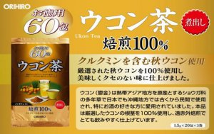 Trà nghệ Orihiro Japan có rất nhiều lợi ích không chỉ với sức khoẻ mà cả da dẻ. Phù hợp cho cả nam và nữ