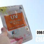 Nhiều beauty blogger Nhật khuyên dùng viên uống chống nắng để bảo vệ da tốt hơn