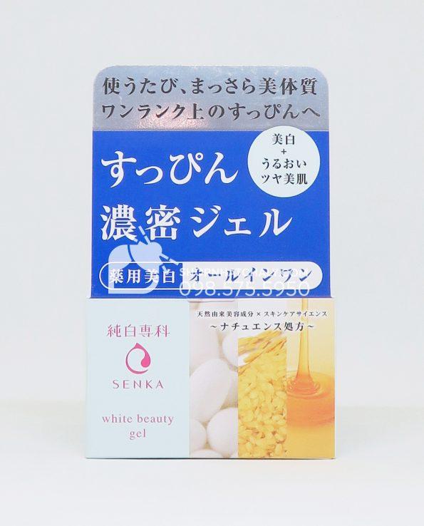 Gel dưỡng trắng Shiseido Senka White Beauty All in One Gel
